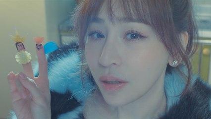 Cyndi Wang - Xin Ling De Mo Xian