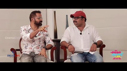 Enkile Ennodu Para _| Vinay Forrt  & Jis Joy _|  Mohan Kumar Fans Special |_ Anju Joseph (1)
