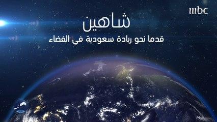 في إنجاز جديد لكوادرنا الوطنية.. إطلاق #القمر_السعودي17