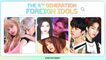 [Pops in Seoul] 4th Generation Foreign Idols [K-pop Dictionary]