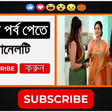 Ki Kore Bolbo Tomay 23 March 2021 Full Episode