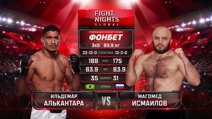 Magomed Ismailov vs Iidemar Alcantara - BOXE FRANÇAISE