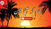 Sham Ko Subh-e-Chaman   Emotional Lines   Poetry Junction