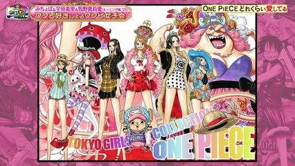 Maria Makino - One Piece Variety Kaizoku Ou ni Ore wa Naru TV 20210319