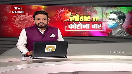 Covid19 :  New symptom of Coronavirus is more alarming in Delhi