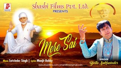 Mere Sai   Binta Sukhwinder   Sai Bhajan   Shashi Films   2021