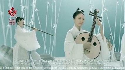Cithare Guqin « Sept sages de la forêt de bambou » 古琴《竹林七贤》 Gu qin performance : Seven Sages in the Bamboo Grove