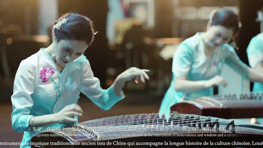 Guzheng «Chant des eaux de la rivière limpide» 古筝《清河水歌》 Guzheng : Qinghe River Song