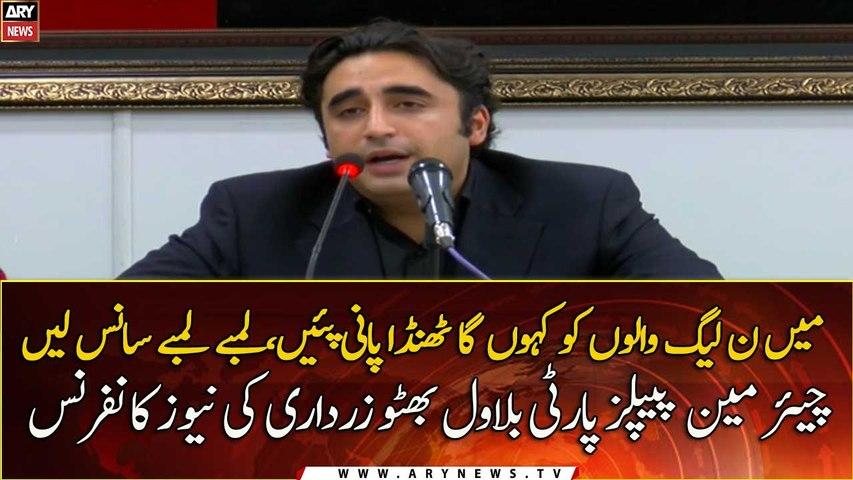 Don't wish to harm PDM, says Bilawal Bhutto Zardari
