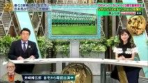 みんなのKEIBA【高松宮記念・GI&ドバイ速報 ゲスト:井森美幸】2021年3月28日 FULL SHOW