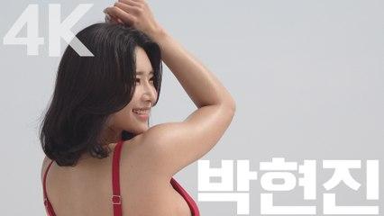 [MAXQ] 박현진, '건강미 넘치는 비키니 몸매' / 디따