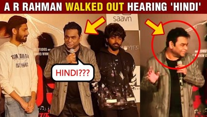 A R Rahman Walks Out of The Stage After Anchor Speaks 'HINDI' | 99 Songs Audio Launch