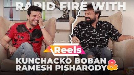 Rapid Fire With Kunchacko Boban & Ramesh Pisharody _|  Cinema Daddy Reels| Anju Joseph