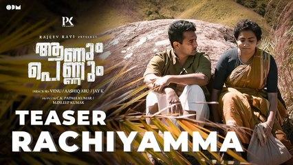 Aanum Pennum _|  Rachiyamma Official Teaser |_ Venu |_ Parvathy Thiruvothu  |_ Asif Ali