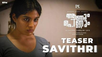 Aanum Pennum |_ Savithri  Teaser |_ Jay K  |_ Samyuktha Menon |_ Joju George | _ Indrajith