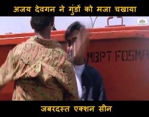 Action Scene     Dil Hai Betaab (1993)   Ajay Devgan     Pratibha Sinha   Vivek Mushran   Kader   Khan   Bollywood Movie Scene  
