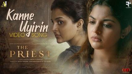 Kanne Uyirin Video Song  |_ The Priest | _ Mammootty |_ Rahul Raj |_ Jofin T Chacko _|  Narayani Gopan