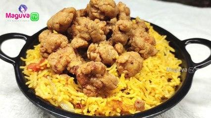 KFC Chicken Popcorn Ricebowl | KFC Style Chicken Popcorn Recipe | KFC Chicken Rice Bowl
