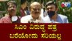 R Ashok, Basavaraj Bommai, Sudhakar Say Speaking Against CM Yediyurappa Is Not Right