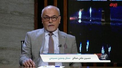 الممثل والمخرج المسرحي حسين علي صالح عن دوره في تطوير إبداعات الأطفال