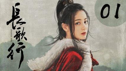 长歌行 第1集 | The Long Ballad EP01(迪丽热巴、吴磊、刘宇宁、赵露思主演)