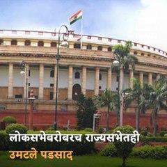 Allegation Of 100 Crore To Resignation, Journey Of Anil Deshmukh