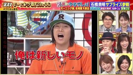 [2021.04.02] Nakai Masahiro No Kinsma SP Morning Musume'21 & OG Part 2