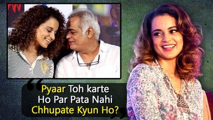 Kangana Ranaut's EPIC Reaction To Hansal Mehta Calling Her 'greatest woman actor'