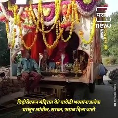 Adamapur: Bhandara Festival Of Sadguru Balumam