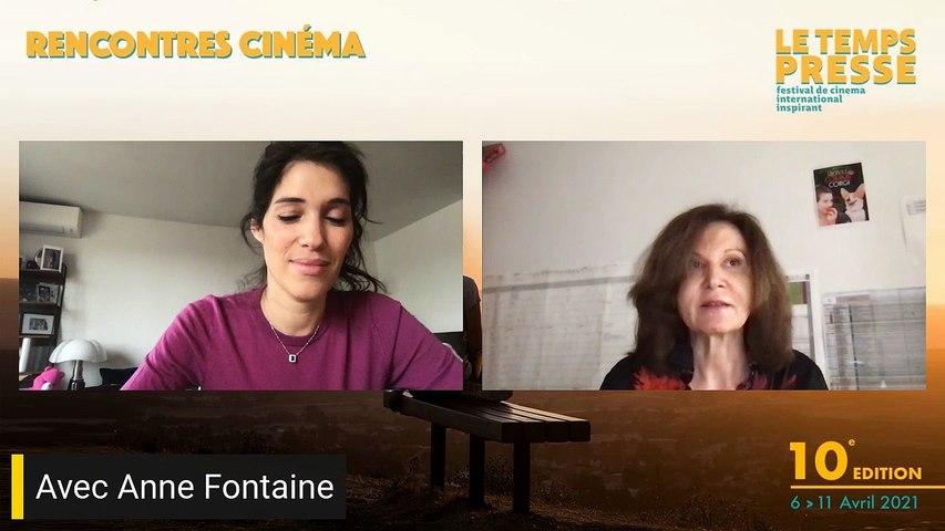 RENCONTRES CINÉMA avec ANNE FONTAINE, Réalisatrice du film POLICE
