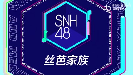 """SNH48 - """"Youth and Melody"""" Episode 1 - SNH48 Cut 20210403"""