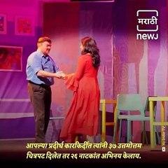 Life Journey Of Actor Prashant Damale'