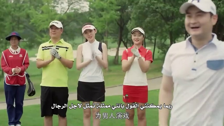 المسلسل الصيني الشباب Youth مترجم عربي الحلقة 5