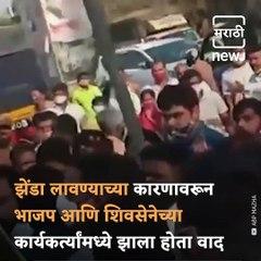 BJP MLA Tamil Selwam Beat Police