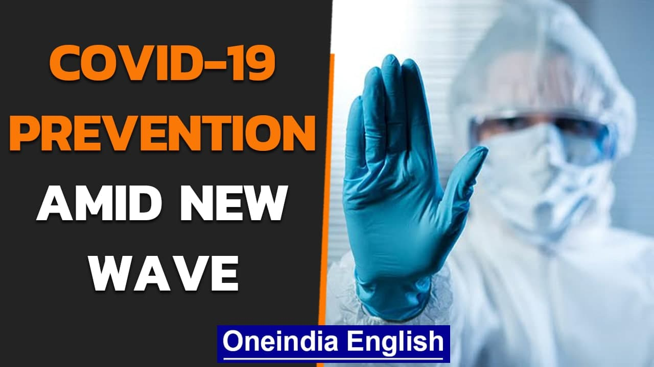 Second Covid wave | Prevention against Covid-19 | Oneindia News