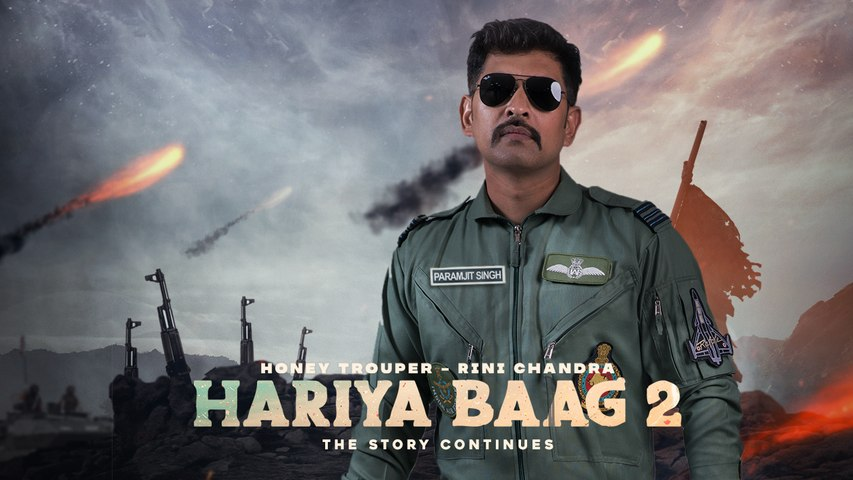 Hariya Baag 2 - The Story Continues (Prologue) | Honey Trouper & Rini Chandra | Sumit Vyas