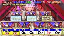 無料 バラエティー 番組 動画 -  東大王    動画 9tsu  2021年4月7日