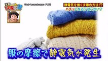 バラエティ 無料 | バラエティ動画japan | バラエティ の 無料 動 | Miomio 動画 - それって 動画 9tsu Miomio  2021年04月8日