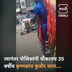 Madhya Pradesh Cops Thrash Man For Not Wearing Mask In Public