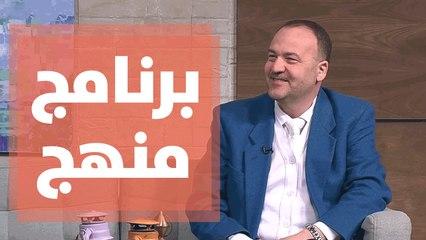 برنامج منهج في رمضان 2021