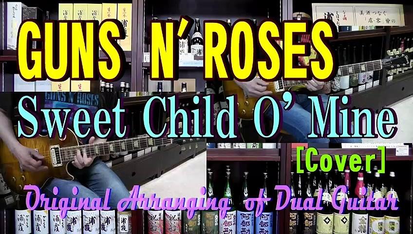 Guns N' Roses – Sweet Child O' Mine [Guitar Cover] [Regular Tuning]