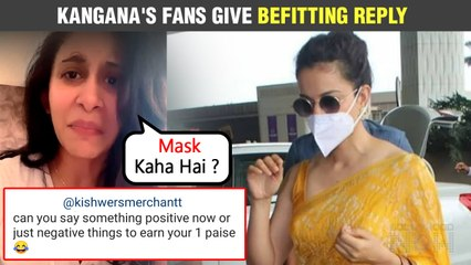 Kangana Ranaut Wears Mask At Airport,Video Viral | Fans Brutally Troll Kishwer Merchant