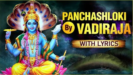 Panchashloki By Vadiraja With Lyrics   Lord Vishnu Popular Mantra   Spiritual Mantra   Rajshri Soul