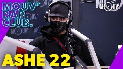 """ASHE 22 : """"Gazo c'est la famille, on a mis 2h à faire """"X3"""" et on va pas s'arrêter là"""""""