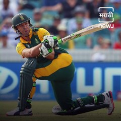 AB Is Regarded As The Most Innovative Batsman In The Modern Era