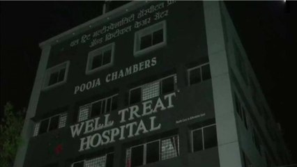 Fire breaks out at Covid hospital, 3 dead