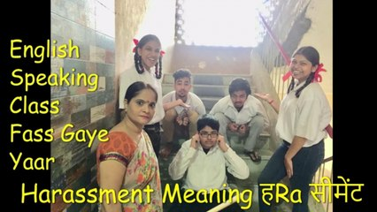 English Speaking Class - Fass Gaye Yaar   Lock Down Series   Comedy   Ep 3  Good Times Pictures