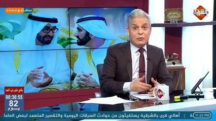 حملة مقاطعة شعبية للمنتجات الاماراتية بسبب دعمها لاسرائيل وسعوديون لن نشتري منتجاتهم مهما كان الثمن