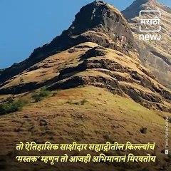 Travel Diary: Fort Salher In Nashik, Maharashtra