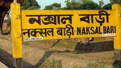 Swetpatra: Who will win battle of Naxalbari?